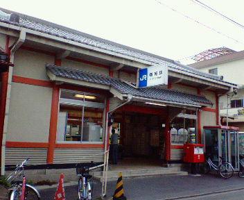JR稲荷駅