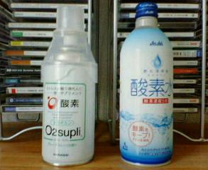 酸素関連商品