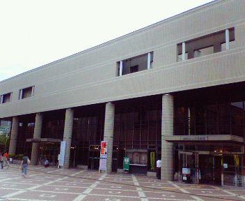 長岡京文化センター