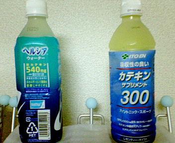 自動販売機でしか売られていない飲料(3)