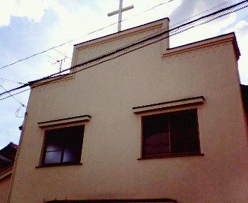 京都西田町教会