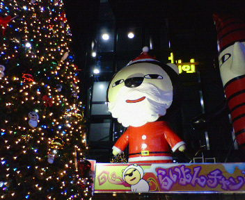 らいよんチャンのクリスマス