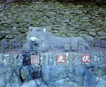 和歌山城 虎の像