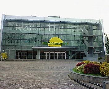 渋谷C.C.Lemonホール