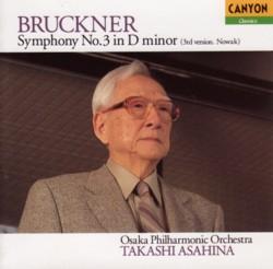 朝比奈隆指揮大阪フィルハーモニー交響楽団 ブルックナー交響曲第3番「ワーグナー」 キャニオン・クラシックス盤