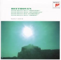 ルドルフ・ゼルキン ベートーヴェン三大ピアノ・ソナタ+「テレーゼ」ソナタ