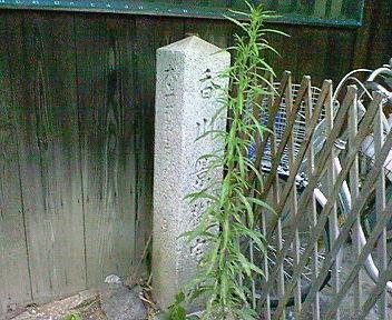 香川景樹宅址