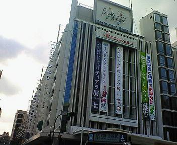 東急Bunkamura