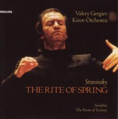 ワレリー・ゲルギエフ指揮サンクトペテルブルク・マリインスキー歌劇場管弦楽団 「春の祭典」&「法悦の詩」