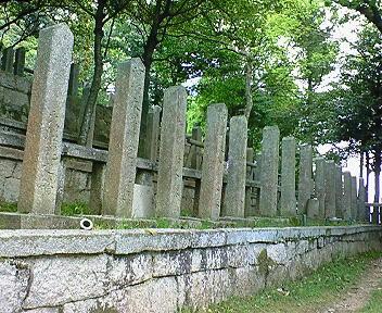池田屋事件殉難志士の墓