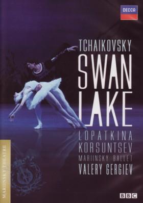 サンクトペテルブルク・マリインスキー劇場 DVD「白鳥の湖」 ゲルギエフ指揮