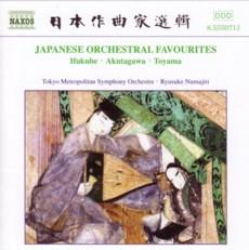 NAXOS日本作曲家選輯 「日本管弦楽名曲集」