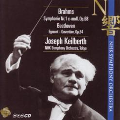 ヨーゼフ・カイルベルト指揮NHK交響楽団 ブラームス交響曲第1番