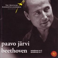 パーヴォ・ヤルヴィ指揮ドイツ・カンマーフィルハーモニー・ブレーメン ベートーヴェン交響曲第5番&第1番
