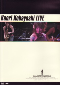 小林香織 DVD「Kaori Kobayashi LIVE」