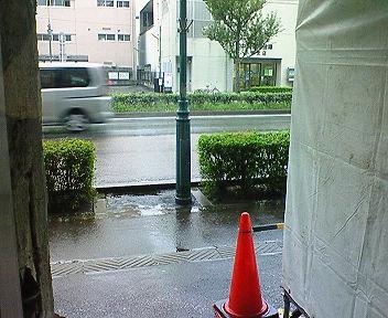 雨の日の稽古