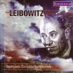 ルネ・レイボヴィッツ指揮ロイヤル・フィルハーモニー管弦楽団 「ベートーヴェン交響曲全集」