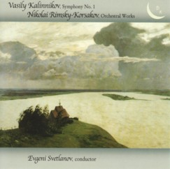 エフゲニー・スヴェトラーノフ指揮ソビエト交響楽団 カリンニコフ交響曲第1番