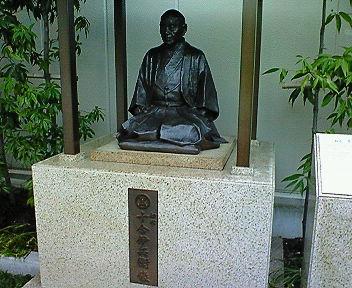 初代十合伊兵衛の像