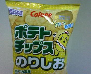 カルビー ポテトチップス のりしお【西日本版】