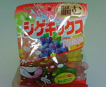 UHA味覚糖 噛むシゲキックス