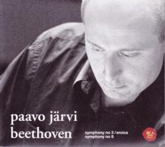 パーヴォ・ヤルヴィ指揮ドイツ・カンマーフィルハーモニー・ブレーメン ベートーヴェン 交響曲第3番「英雄」、交響曲第8番