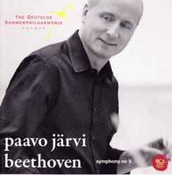 パーヴォ・ヤルヴィ指揮ドイツ・カンマーフィルハーモニー・ブレーメンほか ベートーヴェン 交響曲第9番「合唱付き」