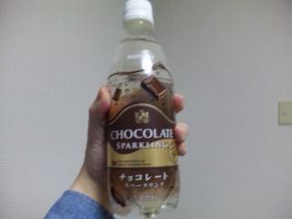 サントリーチョコレートスパークリング