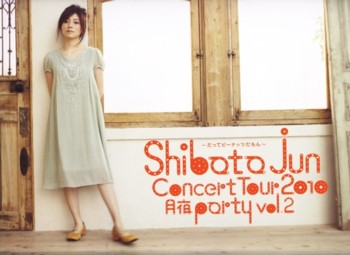 柴田淳コンサートツアー2010「月夜party Vol.2 ~だってピーナッツだもん~」公演パンフレット