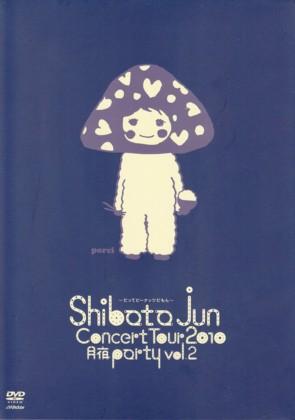 柴田淳 COMCERT TOUR 2010 月夜PARTY vol.2 ~だってピーナッツだもん~」