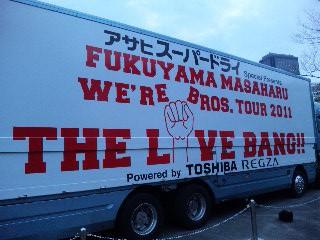 大阪城ホール前で