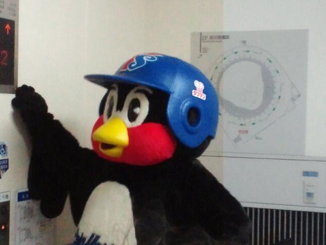 セントラルリーグ・クライマックスシリーズ・ファイナルステージおまけ3