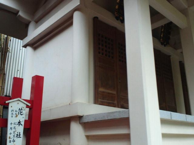 富岡八幡宮花本社