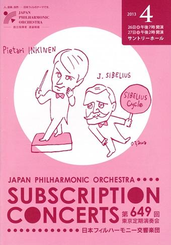 ピエタリ・インキネン指揮日本フィルハーモニー交響楽団第649回定期演奏会 「シベリウス・チクルスⅢ」