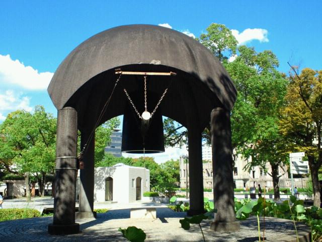 広島・平和の鐘