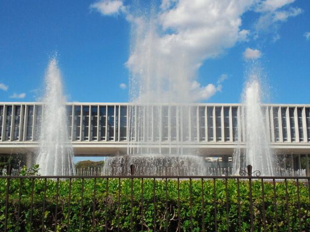 広島平和記念資料館と祈りの泉