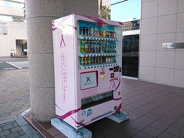 ピンクリボンラッピング自動販売機