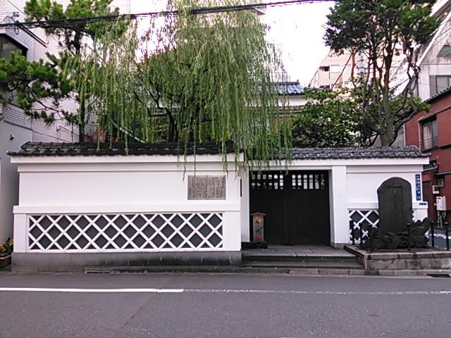 播州・赤穂浪士討ち入り 本所・吉良邸跡 本所松坂町公園