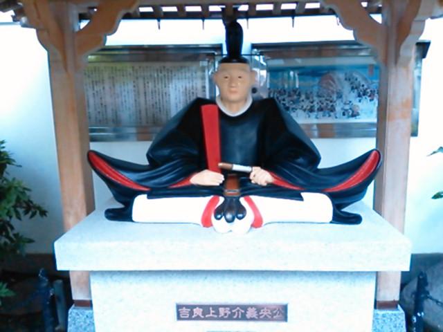 播州・赤穂浪士討ち入り 本所松坂町公園内 吉良上野介義央公像