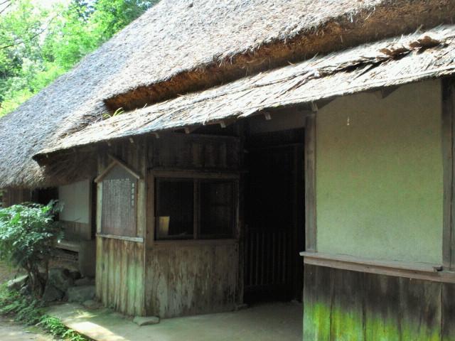 甲賀の里「忍術村」甲賀忍術博物館