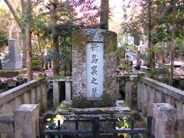 同志社墓地・新島襄の墓