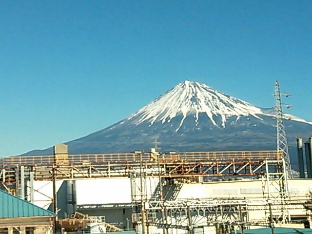 富士を見て