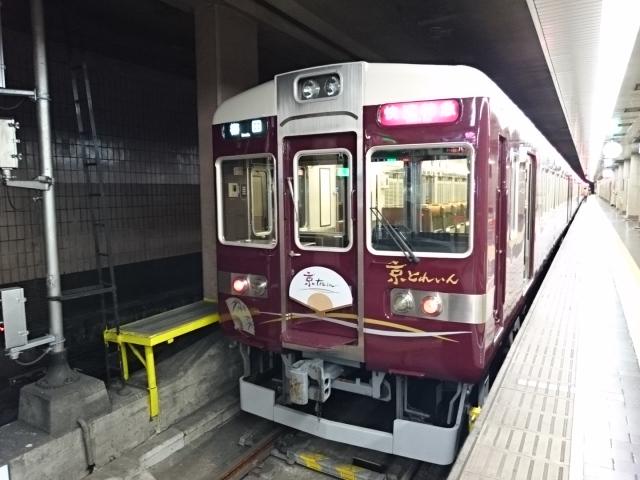 和モダン列車 京とれいん フロント部分