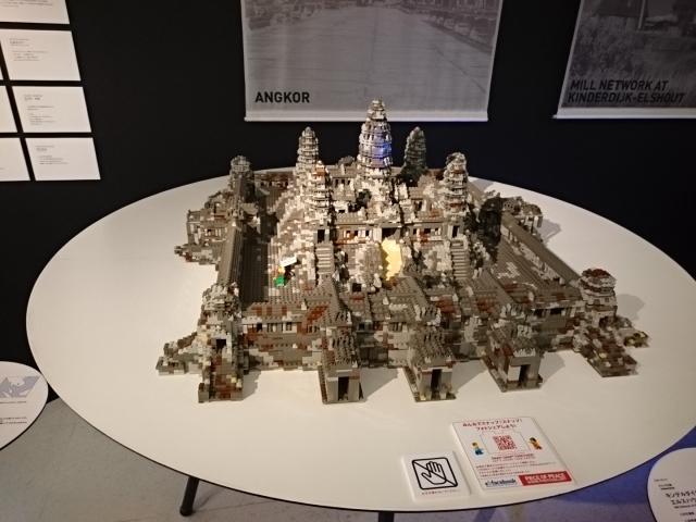 LEGOブロックで作った世界遺産 アンコールワット