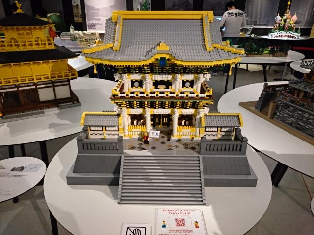 LEGOブロックで作った世界遺産 日光東照宮・陽明門