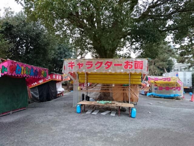 吉田神社参道 節分会の準備2
