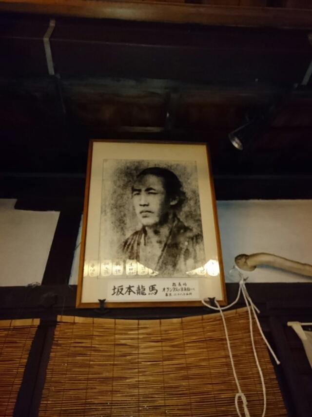 岬神社にて