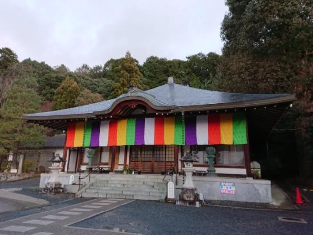 本願寺北山別院にて 正月三日