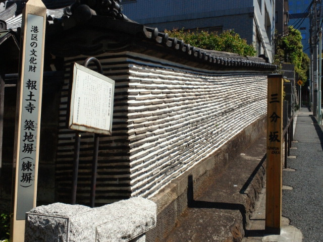 報土寺 築地塀
