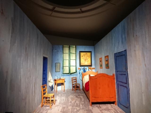 「森村泰昌、ゴッホの部屋を訪れる」